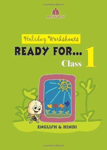Holiday Worksheets for Class - 1 [ English & Hindi ] book : Madhuban ...