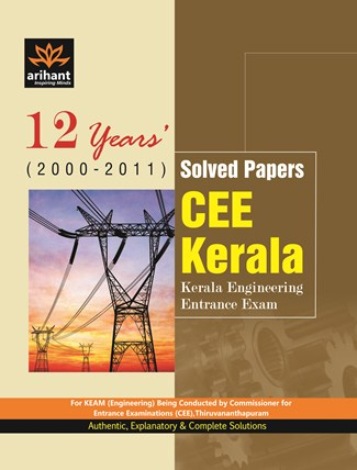 12 Years Solved Papers CEE Kerala Engineering