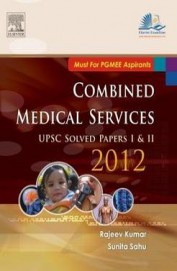 Combined Medical Services UPSC Solved 2012: (Papers 1 and 2) 1st  Edition price comparison at Flipkart, Amazon, Crossword, Uread, Bookadda, Landmark, Homeshop18