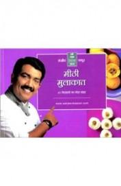 MeethiMulakat (Hindi)