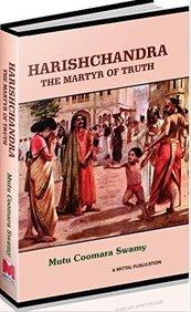 Harishhandra The Martya Of Truth