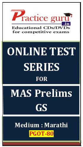 Online Test Series for MAS Prelims GS