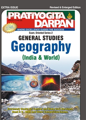 Pratiyogita Darpan Extra Issue Series-2 General Studies Geography (India and World)