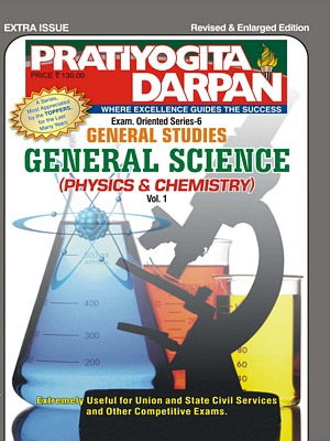 Pratiyogita Darpan Extra Issue Series-6 General Science (Volume-1) (Physics and Chemistry )