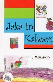 Jaka In  Kakoon