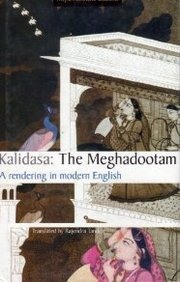 Kalidas: The Maghadootam