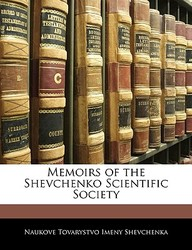 Memoirs of the Shevchenko Scientific Society