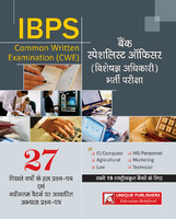 IBPS (CWE) 27 Specialist Officers Previous Papers