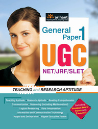 UGC NET/JRF/SLET General Paper-1 Teaching and Research Aptitude