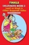 Tinkle (Suppandi& Shikari Shambu) Colouring Books (Set of 4 Books)