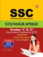 SSC Stenographer Grade C and D Study Guide
