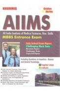 AIIMS New Delhi Solved Papers