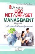 UGC NET/JRF/SET Management Paper 3: Code 1701