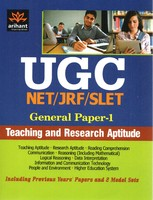 UGC NET/JRF/SLET: Teaching And Research Aptitude (General Paper - I)