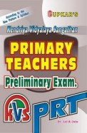 Kvs Primary Teachers Preliminary Examination