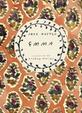 Emma (Jane Austen Vintage Classics Series)