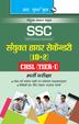 SSC LDC Data Entry Operator Recruitment Exam