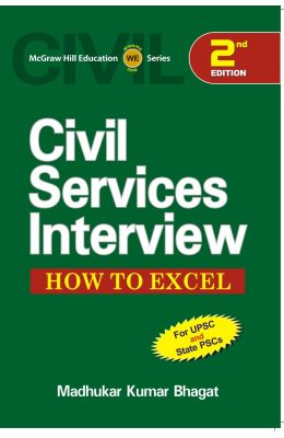 Civil Services How To Excel: 2nd Edition