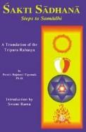 Sakti Sadhana: Steps To Samadhi