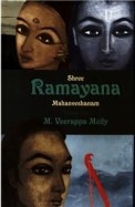 SHREE RAMAYANA MAHANVESHANAM A Set of Two Volumes