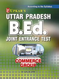 Uttar Pradesh  B.Ed. Entrance Examination (Commerce  Group)