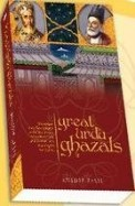 Great Urdu Ghazals PB