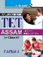AssamTeacher Eligibility Test for Class I to V (Paper-I) Guide