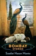 Bombay Stories (Vintage International)