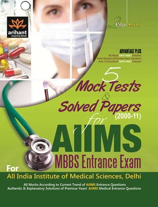 5 Mock Tests & Solved Papers for AIIM MBBS Entrance Exam