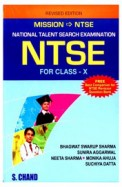Mission NTSE: National Talent Search Examination For Class - 10