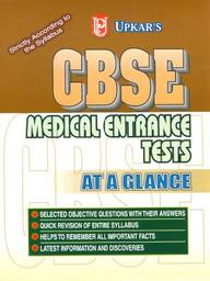 Cbse (Combined Guide) At A Glance