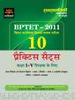 BPTET-2011-10 Practice Set (1-5)