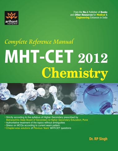 Complete Reference Manual MHT-CET 2012 Chemistry