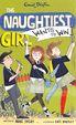Naughtiest Girl: 09: Naughtiest Girl Wants To Win